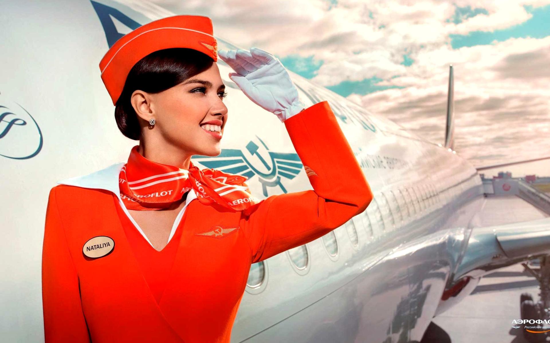 career as an air hostess